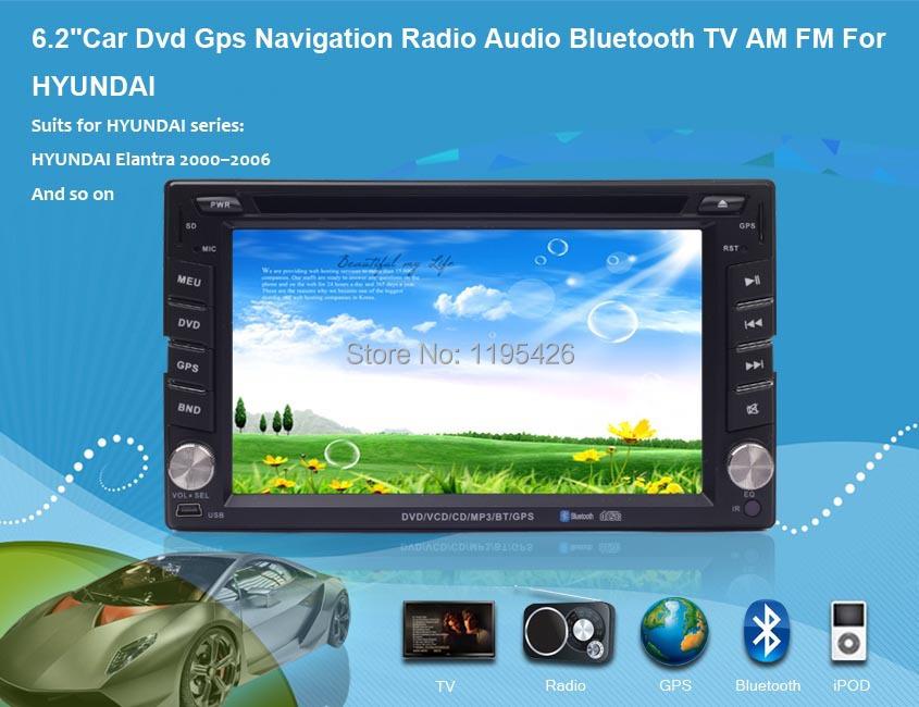 "6.2""Car Gps Dvd Navigation Radio Audio Bluetooth TV AM FM For HYUNDAI Universal(China (Mainland))"
