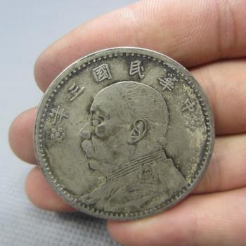 Chinese Memorial Coin Plum blossom designCollectible ROC 3 years Republic of China(3year)1914 Yuan Shikai QD007