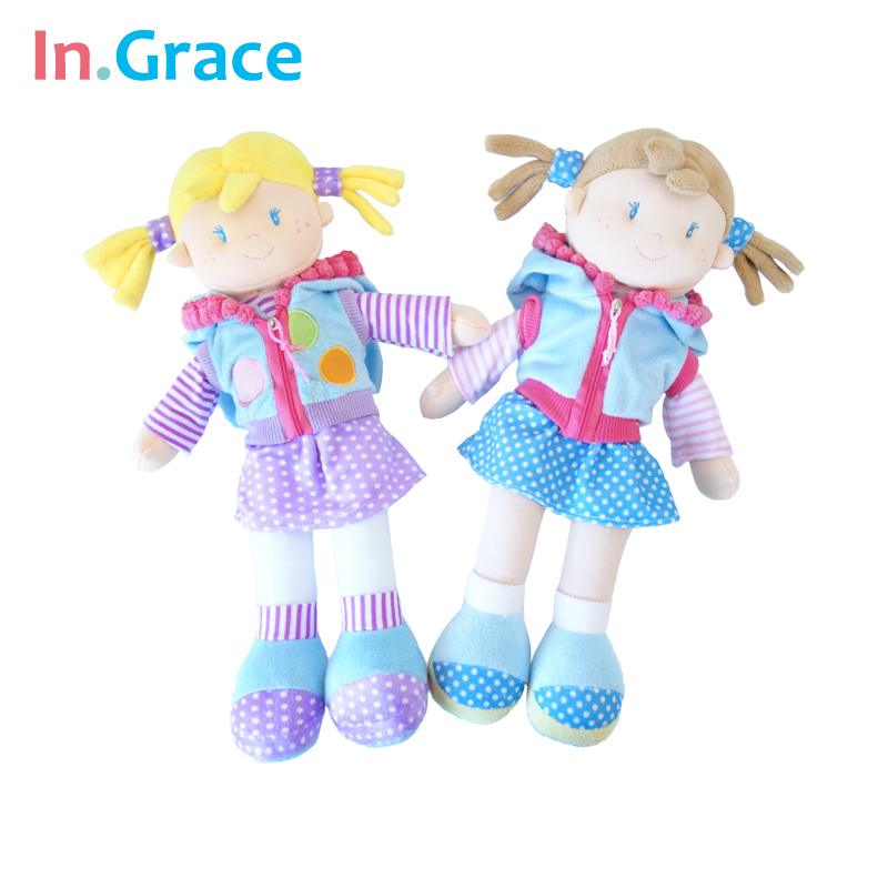 In.Grace baby girls cute dolls 3 colors kawaii plush and stuffed baby girls doll first doll high quality lifelike 35cm babytoy(China (Mainland))