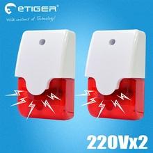 Крытый проводной сирена Системы охранных 115dB мерцающий мигающий красный свет 12 В 24 В 220 В(China)