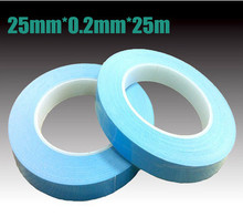 25mm width 25M length Chip PCB LED Heatsink thermal tape Double Sided Thermal Conductive Adhesive tape Transfer Tape