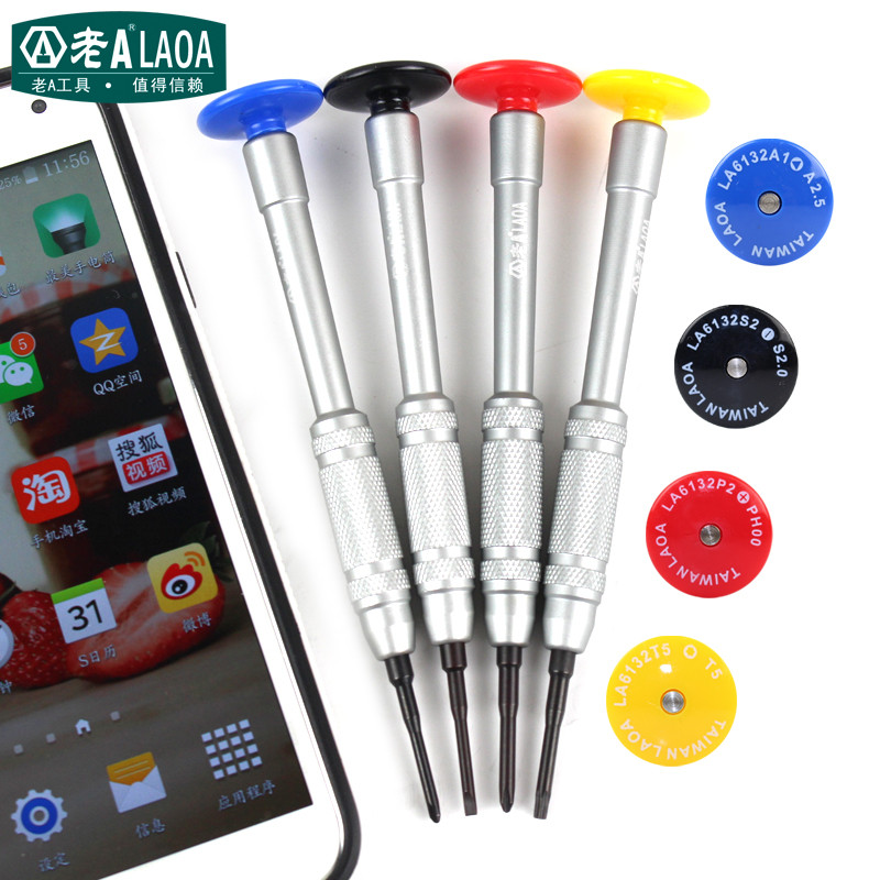 1pcs Free shipping Hot Sale High Quality S2 Precision Screwdrivers Torx Philips Slotted For Repair Cellphone Laptop PC Clock(China (Mainland))