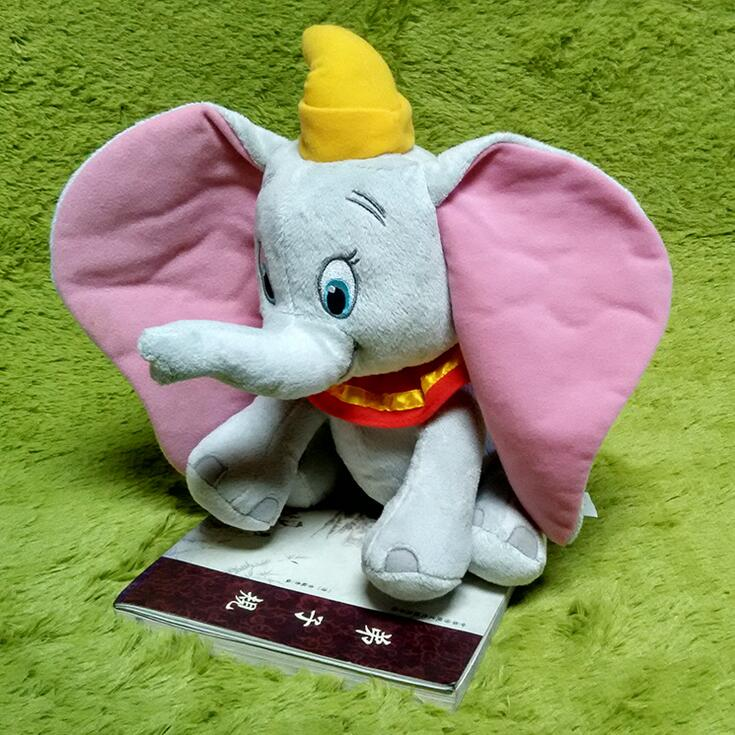 1pcs 30cm Dumbo Elephant Plush Toys Stuffed Animals Soft Toys for baby Gift stuffed doll for collection(China (Mainland))