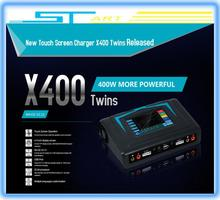 5 pcs/lot Imax RC X400 Twins Balance Charger Released 400W Touch Screen Discharger for Aircraft Mini Drone Low Shippin boy gift