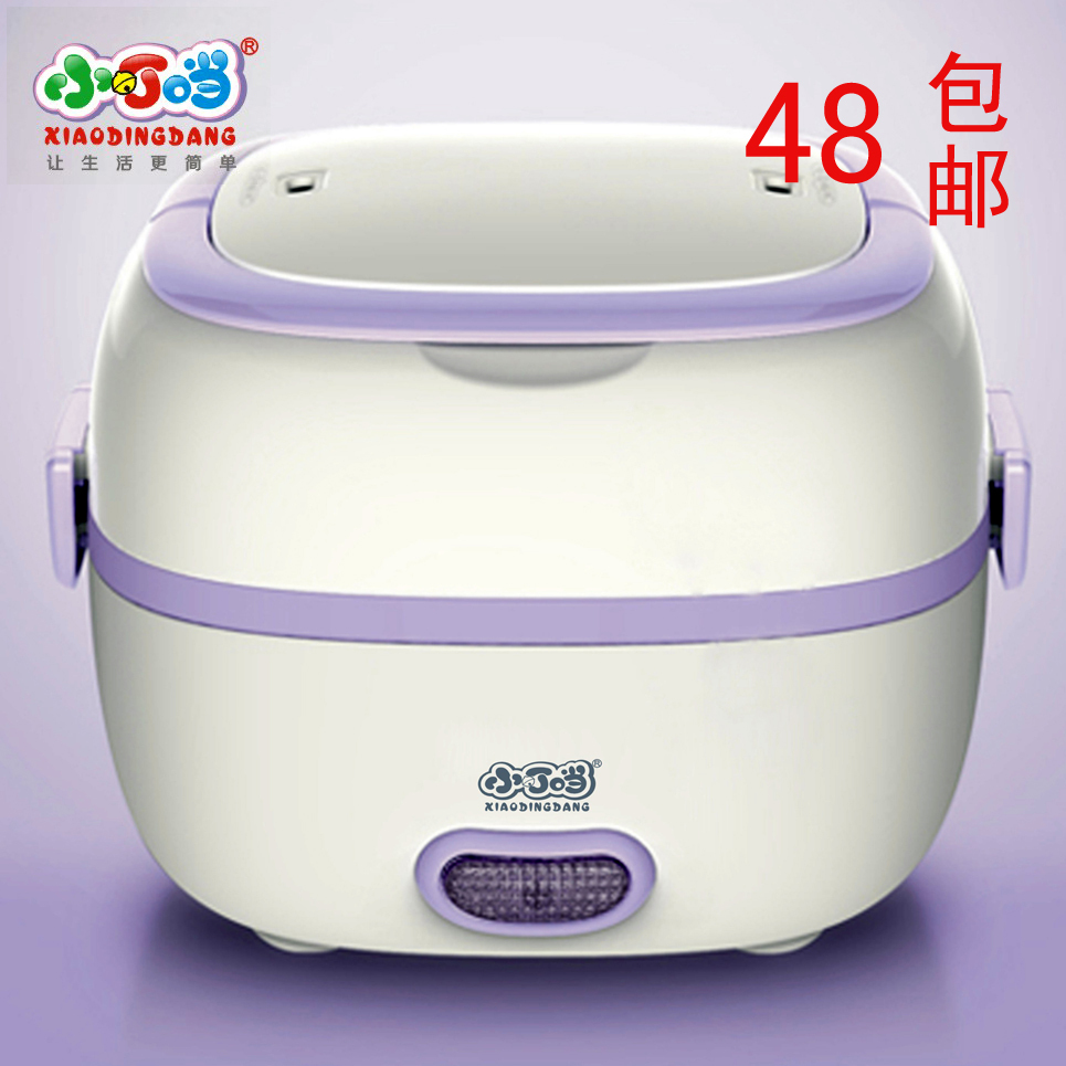 Здесь можно купить  Double 12 tinker bell portable double layer stainless steel electric heating lunch box acoustic insulation heated lunch box  Бытовая техника