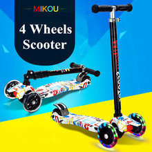 Buy Children Mini scooter kick scooter 4 flashing PU wheels 3 files adjust height foot-scooter camokat for $59.73 in AliExpress store