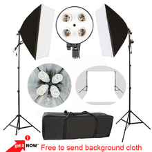 Lamp photography studio set props The tripod General photography lighting equipment 4 lamp holder of 100 ~ 220 v softbox