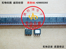 Micro TP billiton TP4056 SOP eight new original 1 single section linear lithium battery charger chip--ALDD2 - Huiteng ELECTRONIC CO.,LTD store