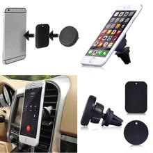 Buy Car Magnetic Phone Holder Universal Car Phone Holder Magnetic Air Vent Mount Stand Mobile Cell Phone iPhone GPS UF for $3.76 in AliExpress store