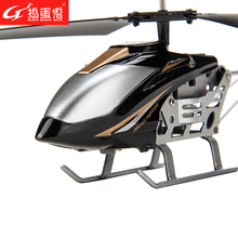 2015 hot Charge remote control helicopter boy toy helicopter hm the uninhabited machine