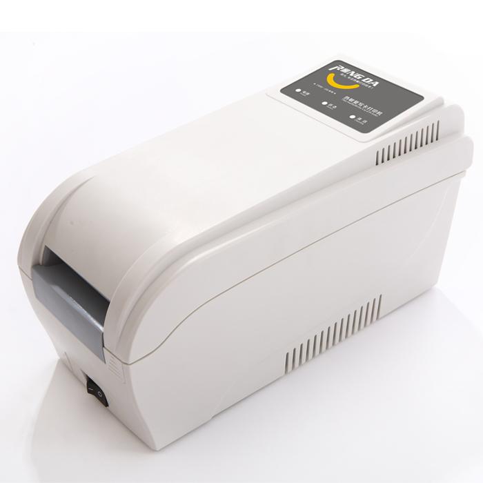 Thin Card Printer 450(China (Mainland))