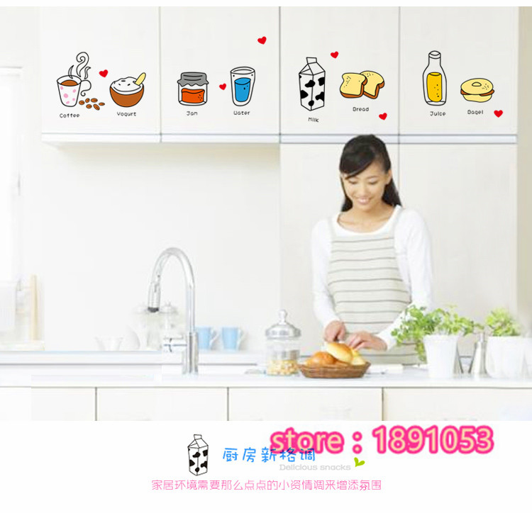 PVC 55x40cm Bread and milk color pattern Kitchen Restaurant Cafe bakery shop store wall stickers(China (Mainland))