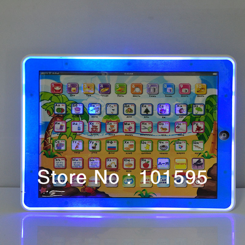 10pcs/lot children's y pad Learning Machine Russian language Y-pad Russian computer for kids, best gift for CHILDREN(China (Mainland))