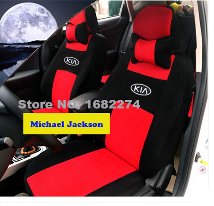 universal car seat covers for kia k2k3k5 cerato sportage optima maxima sorento carnival rio ceed. Black Bedroom Furniture Sets. Home Design Ideas