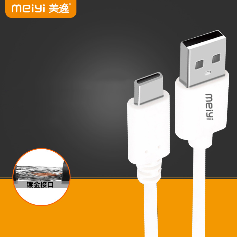 MEIYI USB 2.0 Male to Type-C Cable USB Data Sync Charger Cable for Nexus 5X Nexus 6P for OnePlus 2 ZUK Z1 Xiaomi 4C MX5 Pro(China (Mainland))