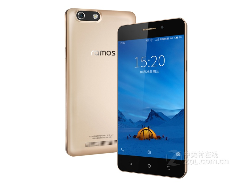 2016 hot sale original Blue magic M7 (double 4G) 5 inches 1280x720 pixels 13 million pixels Octa core Android 5.1 Free shipping(China (Mainland))
