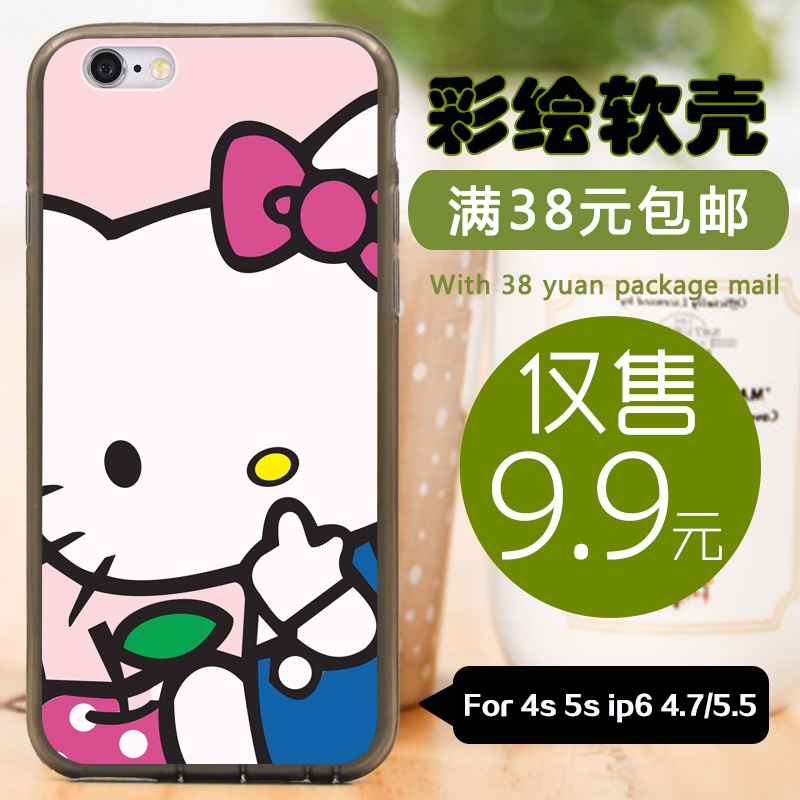 For Apple iphone 4s 5s 6 plus 4.7'/5.5' tpu silicone case soft shell/Hard back cover cell phone cases hello kitty RAE12081176(China (Mainland))