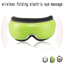 wireless folding electric Health Care Massage Alleviate Fatigue Eye Care Relax Massager Eye Protection Instrument With Music