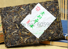 250g 2013yr Old Tree Qiao Raw Green Puer Brick Tea Hai Wan Old Comrade Ripe Puerh