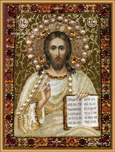 DIY resin diamond painting cross stitch full embroidery rhinestone pasted painting needlework Religious men read scripture(China (Mainland))