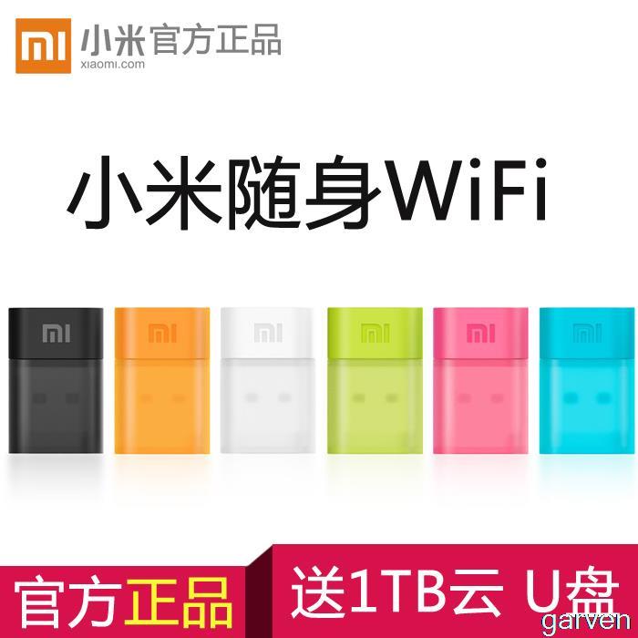 xiaomi portable wifi transmitter 360 mini usb wireless ap router(China (Mainland))