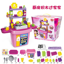 New Arrival 4 types  Long Cut Fruit House Music Kitchen Toys Girls 1-8Years Old Baby Toy Cooking Utensils Simulation Best Gift(China (Mainland))