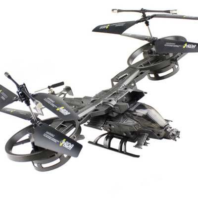 helicopter avatar RC toys & hobbies model jet engine/helicopter radio control avatar /rc helicopters/quadcopter 20*18*10cm(China (Mainland))