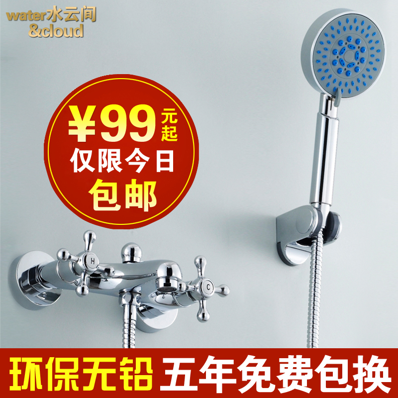 Copper shower shower nozzle set down the bathtub faucet double double control hot and cold shower faucet(China (Mainland))