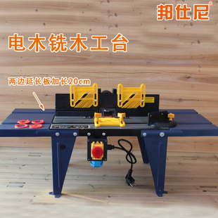 New mechanical and electrical wood engraving and milling flip station bench woodworking bench with safety switch / belt extender(China (Mainland))