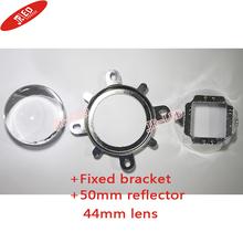 Бесплатная доставка 10 шт. 44 мм стекло объектива 50 мм отражатель коллиматорный база корпус + фиксированный кронштейн 120 градусов для 20W—100W из светодиодов