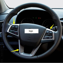 Buy Car Styling ABS Chrome Interior Steering Wheel Sequins Cover Hyundai IX25 2014 2015 2016 Trim Decoration Trim Accessories for $16.99 in AliExpress store