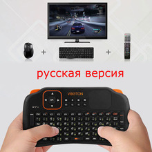 2.4G Fly Air Mouse Russian English Wireless Gaming Keyboard  Touchpad Handheld For Android Mini PC Smart TV Box Computer(China (Mainland))
