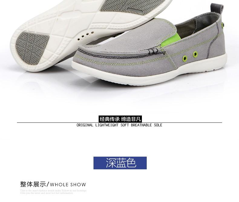 Размер 39 - 45 новые 2016 мужской обуви мода холст обуви загораются мужские квартиры туфли-летней дизайнер обуви для мужчин пляжные Zapatos