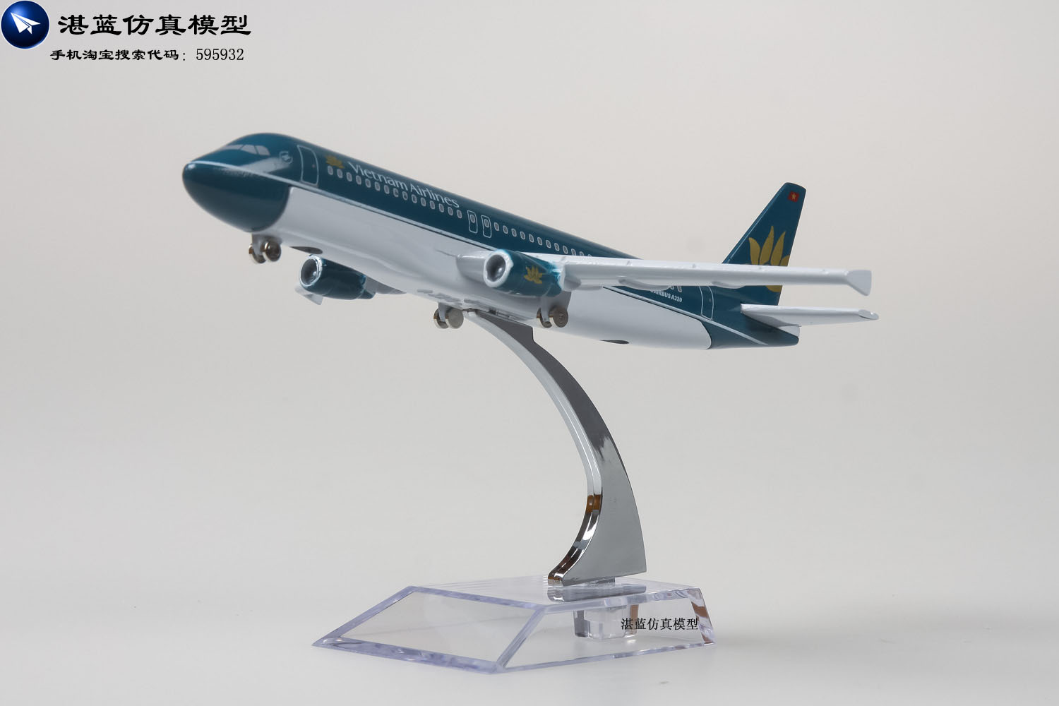 1/400 Scale Vietnam Airlines Airbus 320 (16cm Length) Diecast Metal Plane Model Toy New In Box For Collection/Gift/Kids(China (Mainland))