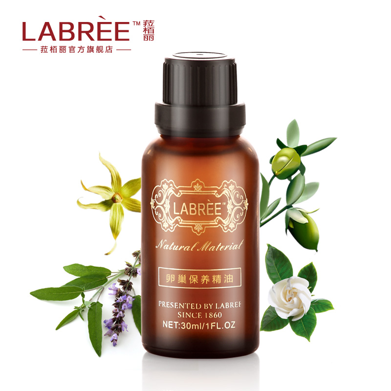 Lady's Care Essential Oil 30ml 100ml Sexy Female Body Nursing Massage Compound Oils With High Quality