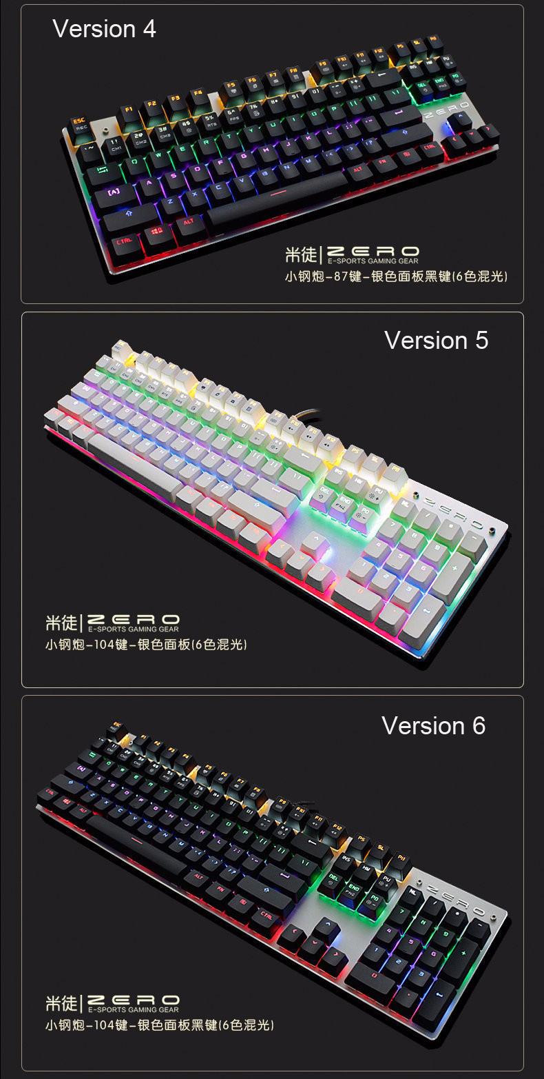 Keyboard Discount TOO Metoo 18