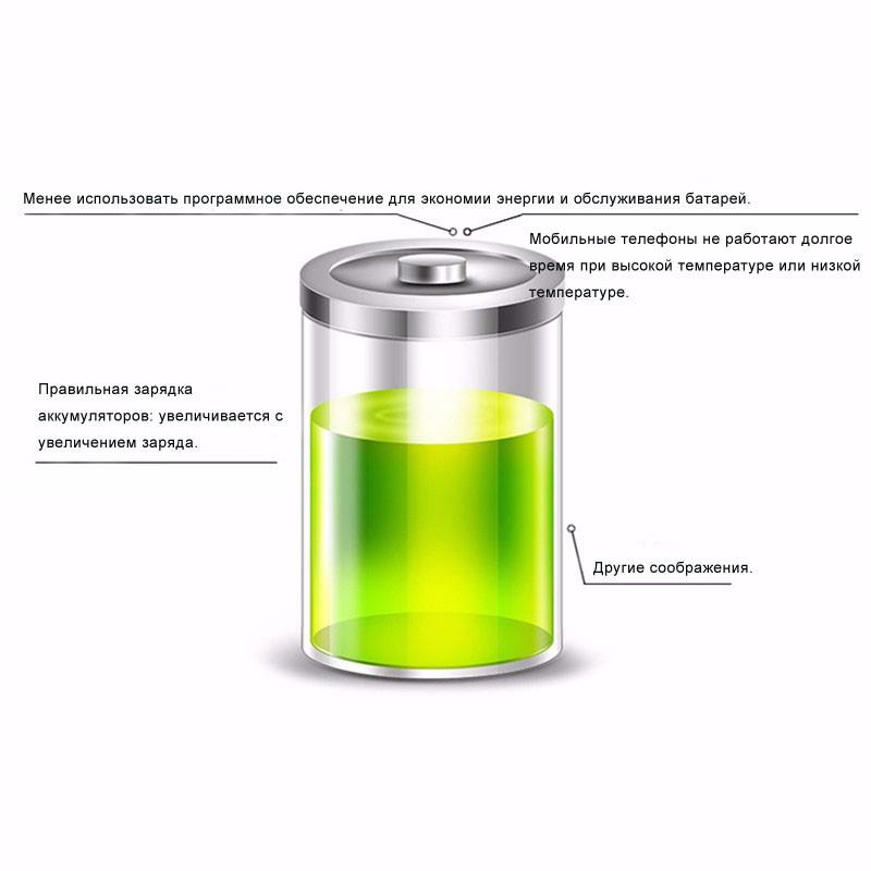 Nohon Battery (5)