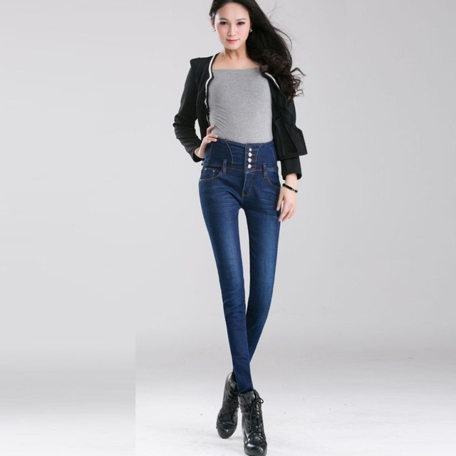High Waisted Designer Jeans | Bbg Clothing