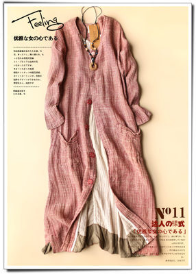 New fashion 2015 autumn women's clothing boutique literature and art pure color dresses cotton and linen long-sleeved dresses(China (Mainland))