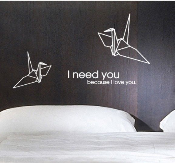 Various Color Paper Cranes Decor Mural Art Wall Sticker Decal WY915(China (Mainland))