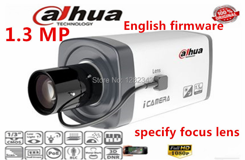 Dahua IP cameras DH-IPC-HF2100P 130 million online HD network camera with lens LM30G 2.7-9mm Manual zoom lens(China (Mainland))
