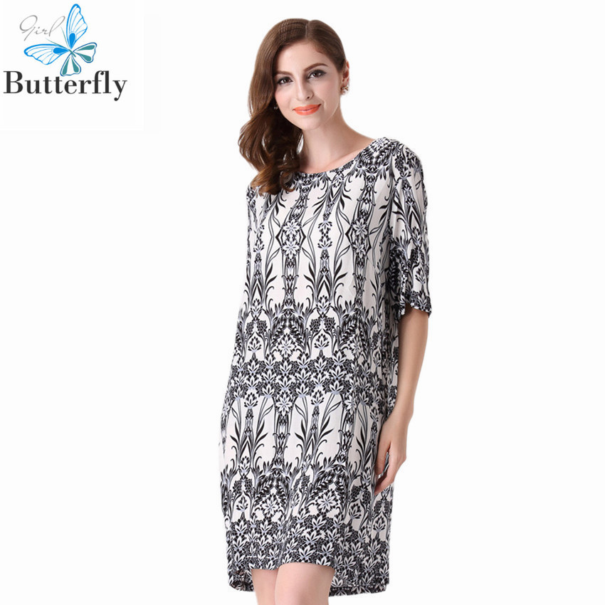 Women Summer Dress 2015 Summer Style Casual Plus Size Lady
