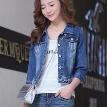 2016 spring summer denim jacket female Korean seven point sleeve thin short Slim small jackets stretch 83(China (Mainland))