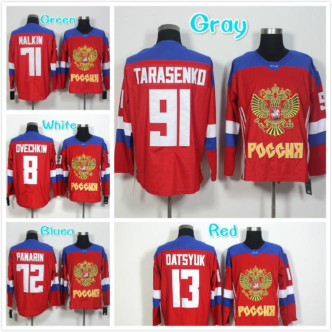 TOP Quality Mens 2016 WCH 8 Alex Ovechkin 91 Vladimir Tarasenko 71 Evgeni Malkin#13 Pavel Datsyuk Red Jersey(China (Mainland))
