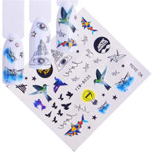 FWC 1 PC Tie Water Decal สติก(China)