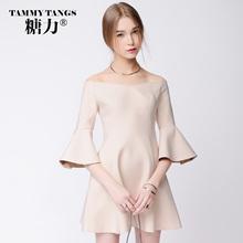 Sugar 2016 spring fashion nude color ruffle sleeve slit strapless neckline dress one-piece dress