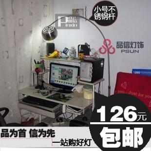 Modern floor lamp fishing lamp mahjong lamp fashion ofhead floor lamp(China (Mainland))
