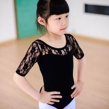 Kid Leotards Costume Ballet Bodysuit Girls Child Lace Tutu Strap Dance Clothes(China (Mainland))