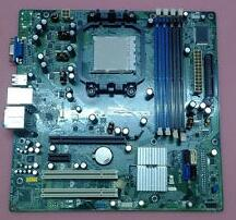 531 531S M2N61-AX motherboard PN:RY206,0RY206,Socket for AM2,DDR2 well tested working<br><br>Aliexpress