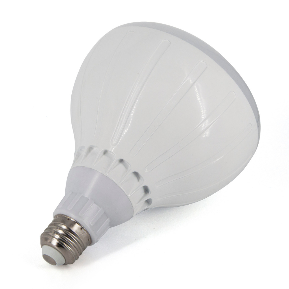 Led Flood Light Bulbs 5000k: Dimmable BR40 LED Bulb, 20w (Replaces 150w Incandescent